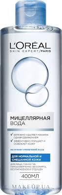 <b>Мицеллярная</b> вода для нормальной и комбинированной кожи - <b>L</b> ...