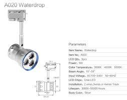 a020 waterdrop led track focus spotlight for art gallery lighting art track lighting