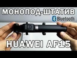 <b>Huawei</b> AF15 (55030051) инструкция, характеристики, форум ...