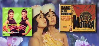 Image result for images of movie mothra