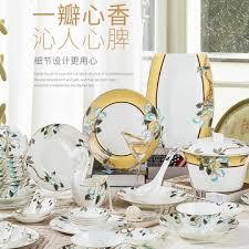 <b>Bone</b> Porcelain Tableware Set Household bowls and dishes ...