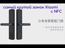 умный замок <b>Xiaomi</b> - <b>Mijia Smart Door</b> Lock (with NFC) - YouTube