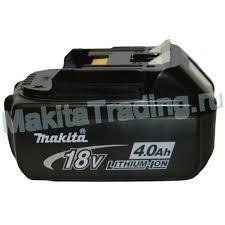 <b>Аккумуляторы Makita</b> (<b>Макита</b>): купить АКБ для шуруповерта по ...