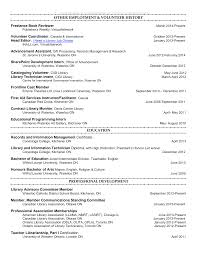 for public review lauren bourdages hiring librarians laurenbourdages resume page 2