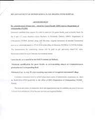 pt bhagwat dayal sharma post graduate institute of medical re schedulement of interview dated for guest faculty bpo course department of orthopaedics pgims rohtak