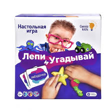 <b>Настольная игра Genio</b> Kids Лепи и угадывай — купить по ...