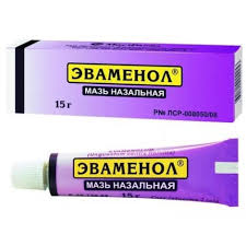 <b>Эваменол</b> (<b>мазь</b> от насморка) <b>15г</b> (Московская фарм.ф-ка) по ...