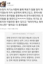 xiumin pann translationsimage