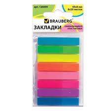 <b>Закладки клейкие BRAUBERG НЕОНОВЫЕ</b>, пластиковые, 45х8 ...