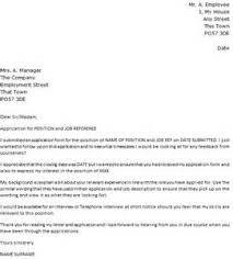 Best Photos of Yale Rejection Letter   College Application     judicial yale clerkship cover letter