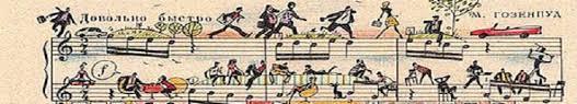 Resultado de imagen de signos de matices en la musica