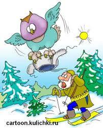 Саакашвили поздравил всех с Новым годом на украинском - Цензор.НЕТ 2075