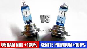 Стоит ли покупать дорогой галоген? Тест <b>ламп</b> XENITE +100% vs ...