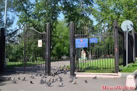Детский парк Пресненский - MoscoWalk.ru - Прогулки по Москве ...