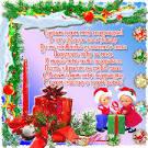 Красивое поздравление с новым годом в стихах для подруги
