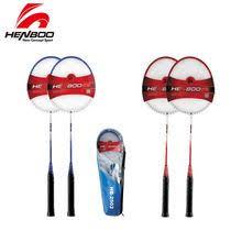 <b>HENBOO Durable Badminton Racket</b> Set Family Double ...