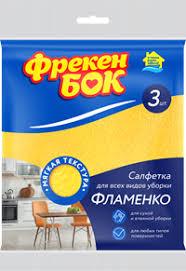 <b>Салфетка для уборки</b> ФРЕКЕН БОК Фламенко, <b>вискозная</b> ...