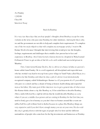 best photos of interview paper example  interview essay format