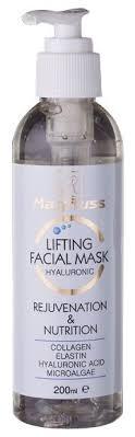 Magruss <b>Гель</b>-<b>маска коллагеновая</b> с гиалуроновой кислотой ...