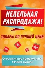 Купить <b>кашпо</b> (вазон) <b>Keter HANGING</b> SPHERE PLANTER в Москве