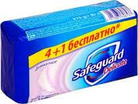 Туалетное <b>мыло safeguard</b> в Казахстане. Сравнить цены, купить ...