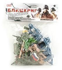 Купить <b>Набор</b> фигурок <b>S</b>+<b>S Toys</b> Армия GT9055 по низкой цене с ...