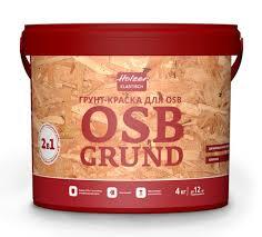 <b>Грунт</b>-<b>краска HOLZER OSB Grund</b> для ориентированно ...
