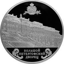 Большой дворец (Петергоф) — Википедия с видео // WIKI 2