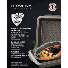 Купить <b>набор форм для</b> выпечки Polaris Harmony-3222SET ...