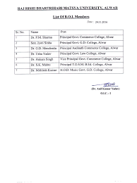 raj rishi bhartrihai matsya university alwar board of inspection