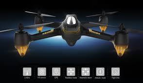Обзор <b>квадрокоптера Hubsan X4</b> H501S 5.8G <b>FPV</b>