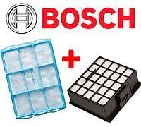 Скидки на запчасти для пылесосов, пароочистителей <b>Bosch</b> в ...