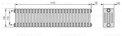 <b>Радиатор ARBONIA 5018</b>/26 №12 цвет RAL 9018 | Официальный ...