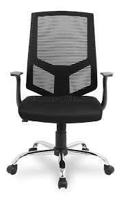 Офисное кресло <b>College HLC</b>-<b>1500</b> для персонала по цене 9606 ...
