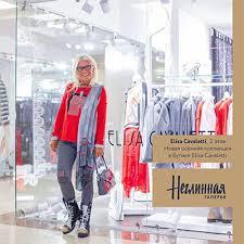«<b>Basler</b>» в торговом центре «Неглинная галерея» Москва, 2 этаж ...