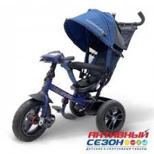 """<b>Трехколесный велосипед Lexus trike</b> 970, надувные колеса 12"""" и ..."""