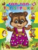 Детские <b>художественные книги</b> - купить в интернет-магазине ...