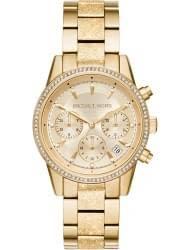 <b>Часы Michael Kors</b> (Майкл Корс): купить оригиналы в Москве и по ...