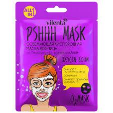 VILENTA Тканевая <b>освежающая</b> кислородная <b>маска для</b> лица ...