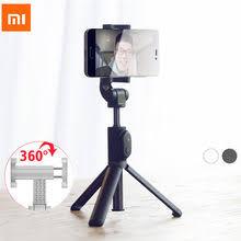 Отзывы на <b>Mi Монопод Selfie Stick</b>. Онлайн-шопинг и отзывы на ...