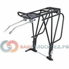 «<b>Велобагажник</b> для велосипеда с дисковыми тормозами Ostand ...