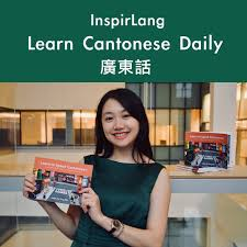 Learn Cantonese Daily