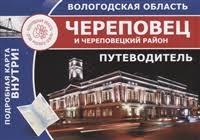 <b>Губанова С. (ред</b>.) | Купить книги автора в интернет-магазине ...