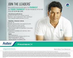 aster pharmacy linkedin 13490673 1167906503250894 5028705818365403197 o jpg