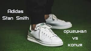 Как отличить оригинальные кроссовки от пали на примере ...
