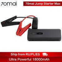 <b>70mai Jump Starter</b>