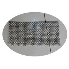 <b>Stainless Steel Net</b>