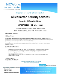 job opening alliedbarton security services