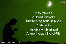 Bakrieid hindi qoutes sms - Eid al adha 2015, Bakri id, greetings ...