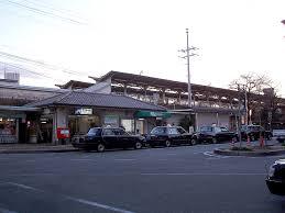 Stazione di Kōshienguchi